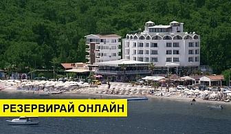Самолетна почивка в Турция! 7 нощувки на човек на база All inclusive в Class Beach Hotel 3*, Мармарис, Егейска Турция с двупосочен чартърен полет от София