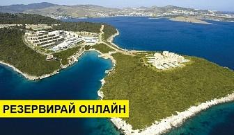 Самолетна почивка в Турция! 7 нощувки на човек на база Ultra all inclusive в Hilton Bodrum Turkbuku Resort & Spa 5*, Бодрум, Егейска Турция с двупосочен чартърен полет от София