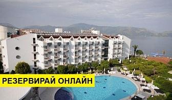 Самолетна почивка в Турция! 7 нощувки на човек на база All inclusive в Luna Beach Deluxe Hotel 5*, Мармарис, Егейска Турция с двупосочен чартърен полет от София
