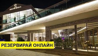 Самолетна почивка в Турция! 7 нощувки на човек на база All inclusive в Mirage World Hotel 4*, Мармарис, Егейска Турция с двупосочен чартърен полет от София
