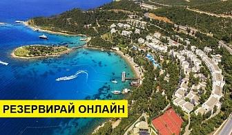 Самолетна почивка в Турция! 7 нощувки на човек на база Ultra all inclusive в Rixos Premium Bodrum 5*, Бодрум, Егейска Турция с двупосочен чартърен полет от София