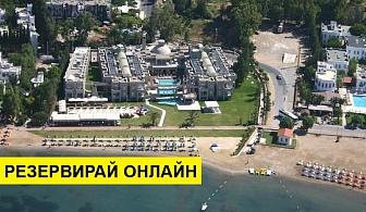 Самолетна почивка в Турция! 7 нощувки на човек на база Закуска и вечеря в Ambrosia Hotel 4*, Бодрум, Егейска Турция с двупосочен чартърен полет от София