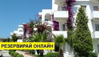 Самолетна почивка в Турция! 7 нощувки на човек на база All inclusive в Bendis Beach Hotel 4*, Бодрум, Егейска Турция с двупосочен чартърен полет от София