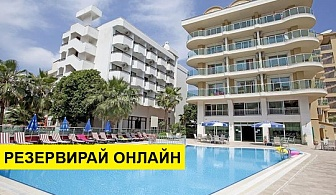 Самолетна почивка в Турция! 7 нощувки на човек на база Закуска и вечеря в Alkan Hotel 3*, Мармарис, Егейска Турция с двупосочен чартърен полет от София