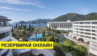 Самолетна почивка в Турция! 7 нощувки на човек на база Ultra all inclusive в D-resort Grand Azur Marmaris 5*, Мармарис, Егейска Турция с двупосочен чартърен полет от София