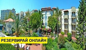 Самолетна почивка в Турция! 7 нощувки на човек на база All inclusive в GARDENIA HOTEL 4*, Алания, Турска ривиера с двупосочен чартърен полет от София