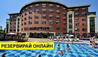 Самолетна почивка в Турция! 7 нощувки на човек на база All inclusive в CLUB KONAKLI HOTEL 5*, Алания, Турска ривиера с двупосочен чартърен полет от София