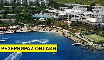 Самолетна почивка в Турция! 7 нощувки на човек на база Ultra all inclusive в ISIS HOTEL & SPA 5*, Бодрум, Егейска Турция с двупосочен чартърен полет от София