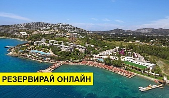 Самолетна почивка в Турция! 7 нощувки на човек на база Ultra all inclusive в Kadikale Resort  5*, Бодрум, Егейска Турция с двупосочен чартърен полет от София