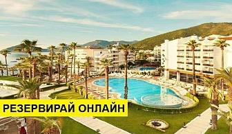 Самолетна почивка в Турция! 7 нощувки на човек на база All inclusive в Ideal Prime Beach Hotel 5*, Мармарис, Егейска Турция с двупосочен чартърен полет от София