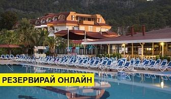 Самолетна почивка в Турция! 7 нощувки на човек на база All inclusive в Sailors Beach Club 4*, Кемер, Турска ривиера с двупосочен чартърен полет от София