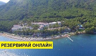 Самолетна почивка в Турция! 7 нощувки на човек на база Ultra all inclusive в Sentido Orka Lotus Beach 5*, Мармарис, Егейска Турция с двупосочен чартърен полет от София