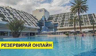 Самолетна почивка в Турция! 7 нощувки на човек на база Ultra all inclusive в Queen's Park Goynuk Hotel 5*, Кемер, Турска ривиера с двупосочен чартърен полет от София