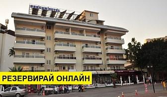 Самолетна почивка в Турция! 7 нощувки на човек на база All inclusive в Pekcan Hotel 3*, Алания, Турска ривиера с двупосочен чартърен полет от София