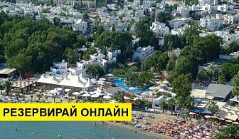 Самолетна почивка в Турция! 7 нощувки на човек на база All inclusive в The Magnific Hotel 4*, Бодрум, Егейска Турция с двупосочен чартърен полет от София