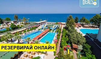 Самолетна почивка в Турция! 7 нощувки на човек на база All inclusive в Lims Bona Dea Beach Hotel 4*, Кемер, Турска ривиера с двупосочен чартърен полет от София