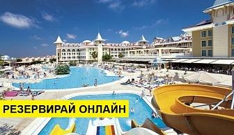 Самолетна почивка в Турция! 7 нощувки на човек на база All inclusive в Side Star Resort 5*, Сиде, Турска ривиера с двупосочен чартърен полет от София