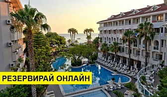 Самолетна почивка в Турция! 7 нощувки на човек на база All inclusive в Side Star Beach 5*, Сиде, Турска ривиера с двупосочен чартърен полет от София