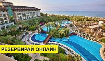 Самолетна почивка в Турция! 7 нощувки на човек на база Ultra all inclusive в Sunis Kumkoy Beach Resort Hotel & Spa 5*, Сиде, Турска ривиера с двупосочен чартърен полет от София