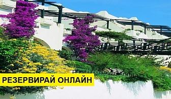 Самолетна почивка в Турция! 7 нощувки на човек на база All inclusive в Forever Club 4*, Бодрум, Егейска Турция с двупосочен чартърен полет от София