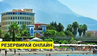 Самолетна почивка в Турция! 7 нощувки на човек на база All inclusive в Club Hotel Syedra Princess 4*, Алания, Турска ривиера с двупосочен чартърен полет от София