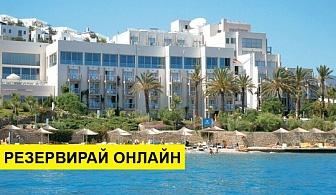 Самолетна почивка в Турция! 7 нощувки на човек на база All inclusive в Anadolu Hotel 4*, Бодрум, Егейска Турция с двупосочен чартърен полет от София