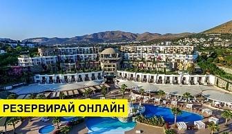 Самолетна почивка в Турция! 7 нощувки на човек на база Ultra all inclusive в Sianji Well-being Resort 5*, Бодрум, Егейска Турция с двупосочен чартърен полет от София