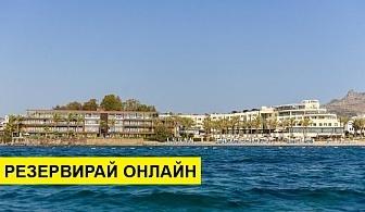 Самолетна почивка в Турция! 7 нощувки на човек на база Ultra all inclusive в Sundance Resort Hotel 5*, Бодрум, Егейска Турция с двупосочен чартърен полет от София