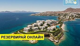 Самолетна почивка в Турция! 7 нощувки на човек на база Ultra all inclusive в Xanadu Island 5*, Бодрум, Егейска Турция с двупосочен чартърен полет от София