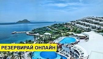 Самолетна почивка в Турция! 7 нощувки на човек на база Ultra all inclusive в Yasmin Bodrum Resort 5*, Бодрум, Егейска Турция с двупосочен чартърен полет от София