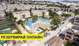 Самолетна почивка в Турция! 7 нощувки на човек на база All inclusive в Ayaz Aqua Hotel 4*, Бодрум, Егейска Турция с двупосочен чартърен полет от София