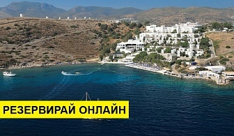 Самолетна почивка в Турция! 7 нощувки на човек на база Ultra all inclusive в Bodrum Bay Resort (ex. Virgin Club) 5*, Бодрум, Егейска Турция с двупосочен чартърен полет от София