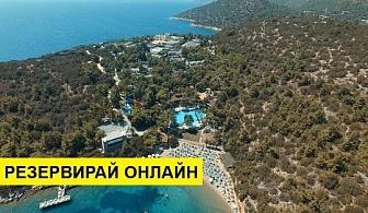 Самолетна почивка в Турция! 7 нощувки на човек на база Ultra all inclusive в Bodrum Park Resort 4*, Бодрум, Егейска Турция с двупосочен чартърен полет от София