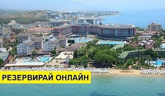 Самолетна почивка в Турция! 7 нощувки на човек на база All inclusive в Lonicera World Hotel 4*, Алания, Турска ривиера с двупосочен чартърен полет от София