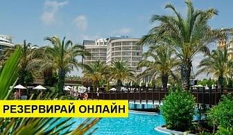 Самолетна почивка в Турция! 4 нощувки на човек на база All inclusive в Liberty Hotels Lara 5*, Лара, Турска ривиера с двупосочен чартърен полет от София
