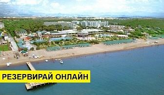 Самолетна почивка в Турция! 5 нощувки на човек на база All inclusive в Maritim Pine Beach Resort 5*, Белек, Турска ривиера с двупосочен чартърен полет от София