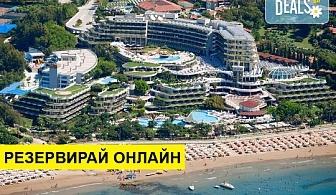 Самолетна почивка в Турция! 7 нощувки на човек на база Ultra all inclusive в Crystal Sunrise Queen Luxury Resort & Spa 5*, Сиде, Турска ривиера с двупосочен чартърен полет от София