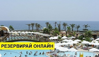 Самолетна почивка в Турция! 7 нощувки на човек на база All inclusive в INCEKUM BEACH RESORT 5*, Алания, Турска ривиера с двупосочен чартърен полет от София