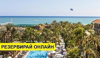 Самолетна почивка в Турция! 7 нощувки на човек на база Ultra all inclusive в Belek Beach Resort 5*, Белек, Турска ривиера с двупосочен чартърен полет от София