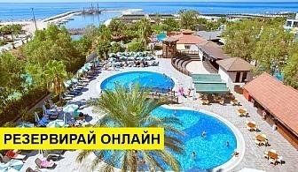 Самолетна почивка в Турция! 7 нощувки на човек на база All inclusive в Seher Resort & Spa Hotel 5*, Сиде, Турска ривиера с двупосочен чартърен полет от София