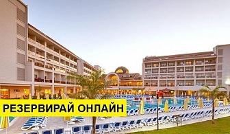 Самолетна почивка в Турция! 7 нощувки на човек на база All inclusive в Seher Sun Palace Resort & Spa 5*, Сиде, Турска ривиера с двупосочен чартърен полет от София