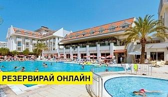 Самолетна почивка в Турция! 7 нощувки на човек на база All inclusive в Seher Sun Beach 4*, Сиде, Турска ривиера с двупосочен чартърен полет от София