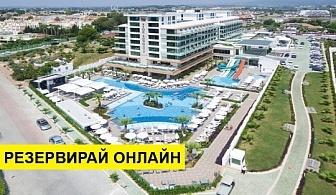 Самолетна почивка в Турция! 7 нощувки на човек на база All inclusive в Side Sungate Hotel 5*, Сиде, Турска ривиера с двупосочен чартърен полет от София