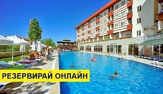 Самолетна почивка в Турция! 7 нощувки на човек на база All inclusive в Side Royal Paradise 4*, Сиде, Турска ривиера с двупосочен чартърен полет от София