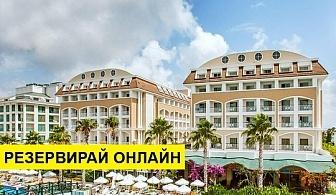 Самолетна почивка в Турция! 7 нощувки на човек на база Ultra all inclusive в M Holiday Hotels Belek (Ex. Vera Mare Resort) 5*, Белек, Турска ривиера с двупосочен чартърен полет от София