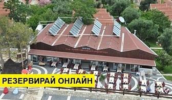 Самолетна почивка в Турция! 7 нощувки на човек на база All inclusive в Nova Beach Hotel  3*, Сиде, Турска ривиера с двупосочен чартърен полет от София