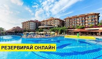 Самолетна почивка в Турция! 7 нощувки на човек на база All inclusive в Adalya Art Side Hotel 5*, Сиде, Турска ривиера с двупосочен чартърен полет от София