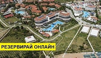 Самолетна почивка в Турция! 7 нощувки на човек на база Ultra all inclusive в Alba Resort Hotel 5*, Сиде, Турска ривиера с двупосочен чартърен полет от София