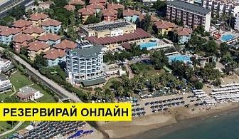 Самолетна почивка в Турция! 7 нощувки на човек на база All inclusive в Armas Green Fugla Beach 4*, Анталия, Турска ривиера с двупосочен чартърен полет от София