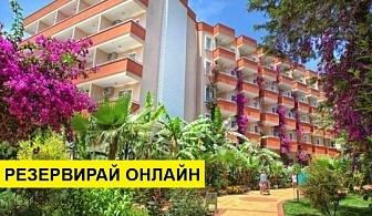 Самолетна почивка в Турция! 7 нощувки на човек на база All inclusive в Club Dizalya Hotel 4*, Алания, Турска ривиера с двупосочен чартърен полет от София